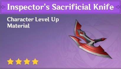 Inspector's Sacrificial Knife