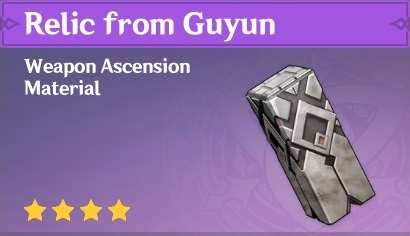 Relic from Guyun