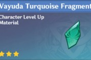 How To Get Vayuda Turquoise Fragment In Genshin Impact