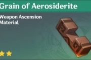 How To Get Grain of Aerosiderite In Genshin Impact