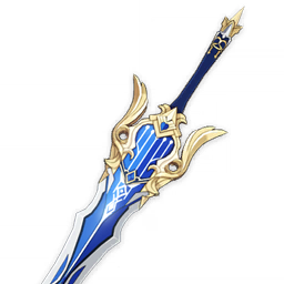 Song of Broken Pines Stats, Passive, And Ascension Materials